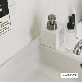 ハンドソープ ディスペンサー 詰め替えボトル 陶器 泡 [b2c セラミック ムースボトル-mini]#SALE_BT