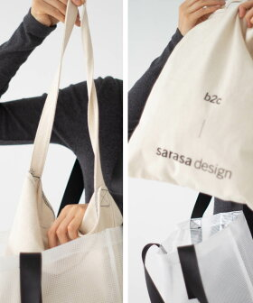 [b2cレイヤードバッグロゴ]トートバックナイロンかばん鞄
