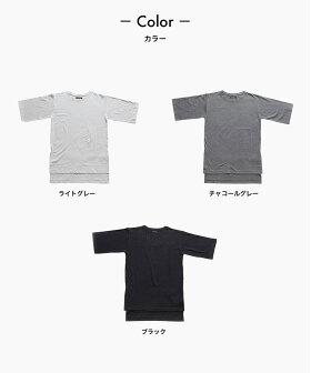 tシャツレディースきれいめゆったりシンプルロング丈トップス無地[《メール便可》b2cオーガニックコットンロングTシャツ8分袖]#SALE_RW