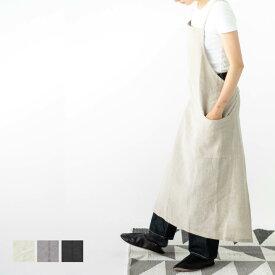[b2c リネン&キッチン フルエプロン]エプロン レディース 女性用 おしゃれ かわいい#SALE_KT