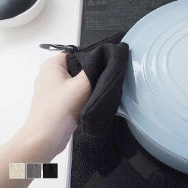 [《メール便可》b2c リネン&キッチン グリルミトン ]鍋つかみ#SL_KT