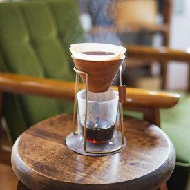 コーヒー ドリッパー 珈琲[セット販売●b2c コーヒードリッパースタンド&ドリッパーセット(チーク)]ギフト#SL_TB