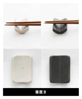 [セット販売●ごはん鍋1個+飯碗2膳+箸置き2個入り]和食器おしゃれかわいいシンプル#SALE_TB