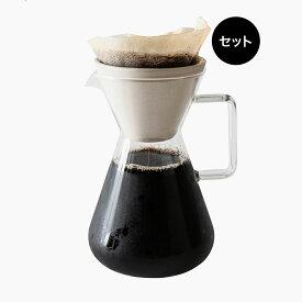 コーヒー ジャグ ドリップポット[セット販売●b2c コーヒーピッチャー エクスパンド+ドリッパー(ストーンウェア)]#SL_TB
