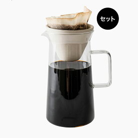 コーヒー ジャグ ドリップポット[セット販売●b2c コーヒーピッチャー ストレート+ドリッパー(ストーンウェア)]#SL_TB