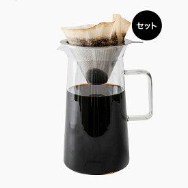 コーヒー ジャグ ドリップポット[セット販売●b2c コーヒーピッチャー ストレート+ドリッパー(ステンレス)]#SALE_TB