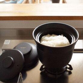 [〈sarasa design × イブキクラフト 〉ごはん鍋|三合炊]ご飯鍋 炊飯土鍋 土鍋 炊飯鍋 3合炊き#SALE_TB