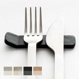 [《メール便可》〈sarasadesign×イブキクラフト〉カトラリーレスト]和食器おしゃれかわいいシンプル#SALE_TB