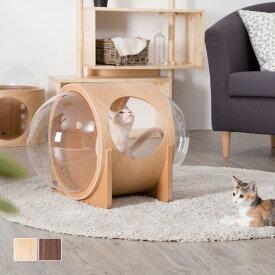 my zoo 猫ハウス 猫 ベッド 木製 猫家具 ねこ ネコ かわいい おしゃれ[〈MYZOO マイズー〉宇宙船アルファ ネコハウス]#SALE_PT