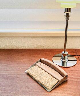 デスクブラシセット[セット販売●〈Redeckerレデッカー〉テーブルブラシ【チリトリ&ブラシ】]#SALE_CL