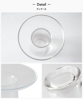 ガラス花瓶枝物おしゃれ[b2cフラワーベースブリムタイプL]#SALE_IZ