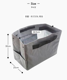 エコバッグおしゃれ保冷バッグ[b2cレジカゴバッグ保冷タイプ]