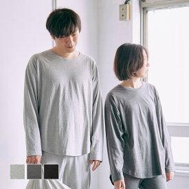 ルームウェア ワンマイルウェア[《メール便可》b2c シャツテール Tシャツ|オーガニックコットン]#SL_RW