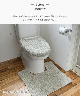 トイレ蓋カバー洗浄暖房[b2cシンプルトイレフタカバー オーガニックコットン]