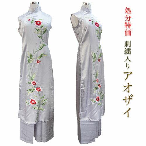 【在庫処分特価!】刺繍入りアオザイ(シルバー×赤花)/ベトナム民族衣装