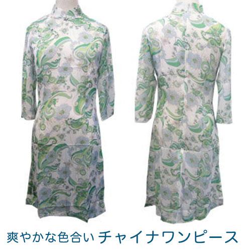 ●当店オリジナル●チャイナドレス・チャイナワンピース 軽く柔らかい生地で、綺麗なグリーンが爽やかな印象です