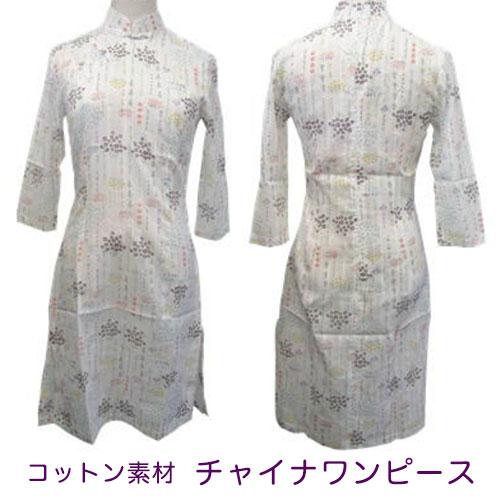 ●当店オリジナル●チャイナドレス・チャイナワンピース 七分丈袖あり 長袖 コットン生地で肌当たりが良く、小花柄がやわらかな印象です