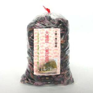 【十勝帯広特産】[ヒノカワファームの紫花豆]500g