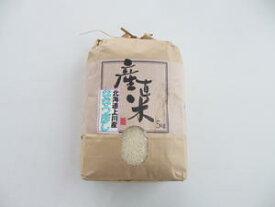 【令和元年産】【北海道上川産】ななつぼし(5kg)