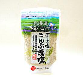 【北海道】オホーツクの塩 こんぶ焼塩 90g
