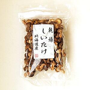 【北海道産】乾燥しいたけ(規格外品)130g