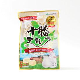 【北海道十勝産原料使用】[十勝ミルクキャンディ]