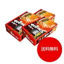 【送料無料!】[札幌生ラーメン]【5食入(スープ味噌・醤油各2、塩1)×3箱】