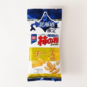 【北海道期間限定】【亀田の柿の種】[亀田の柿の種 チーズ風味]
