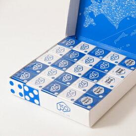 [北海道179市町村 サイコロキャラメル 白い牛乳キャラメル]2粒入×5個(5本入り)