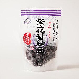 【北海道産】[手づくり 紫花甘納豆]100g