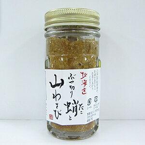 北海道ぶつ切り蛸(たこ)山わさび72g