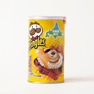 【北海道限定】Pringles プリングルズ ほたてバターしょうゆ味 53g