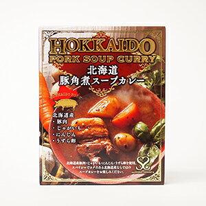 北海道豚角煮スープカレー 260g