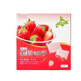 【ホリ】[ホリの果実ショコラ 北海道いちご]20枚