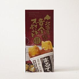 北海道黄金スィートポテト 4個入