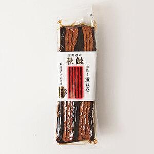 北海道産秋鮭 手巻き重ね巻 北海道産昆布使用 札幌榮屋