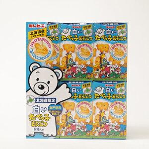 【北海道限定】北海道バター使用 白いたべっ子どうぶつ ビスケット 210g(35g×6箱)