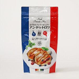 あずきのパンケーキミックス アン・ドゥ・トロワ 北海道十勝産小豆使用 水だけ振るだけ焼くだけ 100g(2枚分)