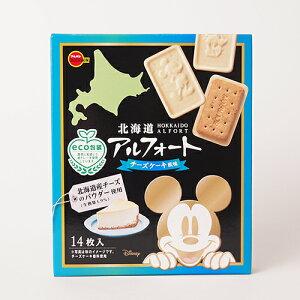 北海道 アルフォート チーズケーキ風味14枚入り 北海道産チーズ パウダー使用
