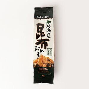 【YOSHIMI】ヨシミ 北海道産昆布使用 北海道 昆布 おかき 100g