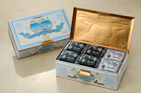 【ポイント5倍 12月14日まで。】【石屋製菓】[白い恋人](ホワイト&ブラック)54枚缶入
