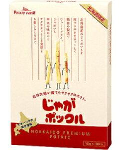 【北海道限定】 カルビー ポテトファーム [じゃがポックル](18g×10袋)