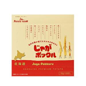 北海道限定 カルビー ポテトファーム じゃがポックル (18g×6袋)