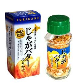 [じゃがバターふりかけ]【北海道産じゃがいも使用】1瓶【65g】