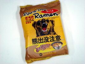 [熊出没注意ラーメン]味噌(みそ)味