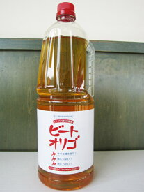 【お徳用】【ビフィズス菌の栄養源】[北海道 ビートオリゴ 2.4kg](オリゴ糖含有液状甘味料)