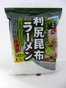 利尻昆布ラーメン[醤油味](1袋)