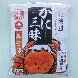 北海道 ラーメン かに三昧 みそ味