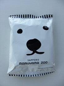 SAPPORO MARUYAMA ZOO×SHIROKUMA SALT NOODLE【札幌円山動物園】[白クマ塩ラーメン](1袋)