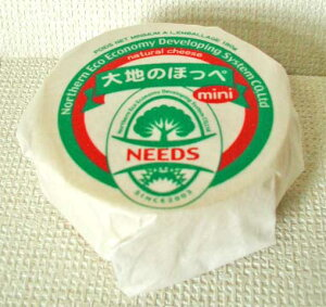 【NEEDS】 [大地のほっぺミニ] 【180g】(ナチュラルチーズ・セミハードタイプ)【配達指定不可・代金引換不可】